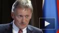 Кремль подтвердил работу предполагаемого агента ЦРУ ...