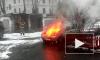 Снег и пламя: горящая машина в Асбесте попала на видео