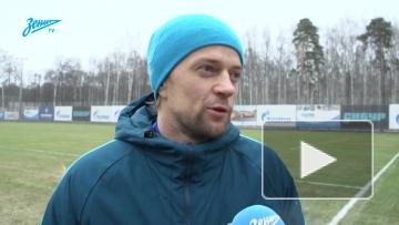 """Первое интервью Тимощука после возвращения в """"Зенит"""""""