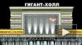 Петербургская ритуальная компания открестилась от ...