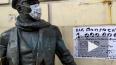 В Петербурге памятник Остапу Бендеру снабдили маской ...