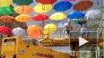 Аллея парящих зонтиков вернулась в Петербург
