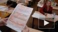 Результаты ЕГЭ 2015 по русскому языку уже можно узнать ...
