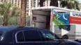 Почта России в Лас-Вегасе