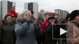 """На митинге в Петербурге кандидата от """"Единой России"""" ..."""