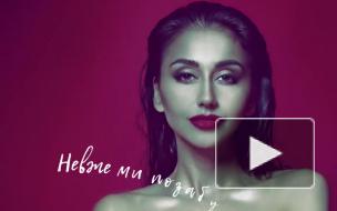 Iren Gotye - Попрощаємось (Lyric Video)