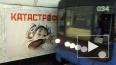 """В Петербурге на станции """"Проспект Просвещения"""" женщина ..."""