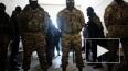 Новости Украины и Славянска: Ополченцы задержали троих о...