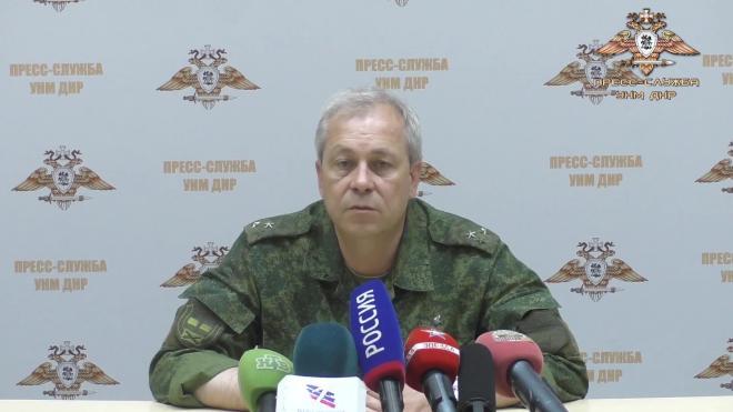 В ДНР заявили о четырех обстрелах со стороны украинских силовиков