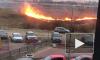 Видео: очевидцы сообщили о серьезном пожаре в районе Кудрово