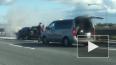 Видео: на КАД загорелась иномарка, к месту ЧП приехала ...