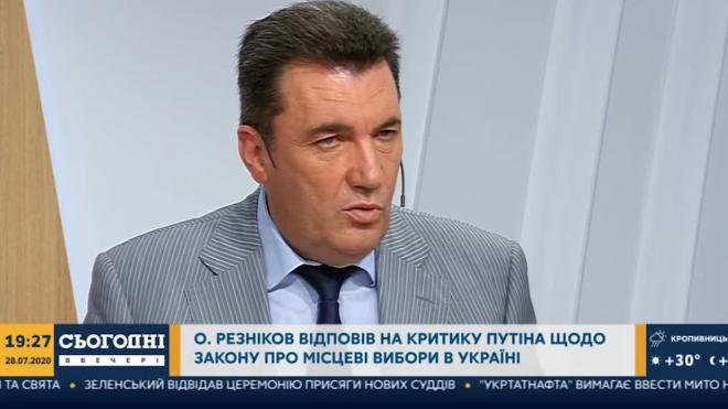 Украина получила от США два миллиарда долларов на войну