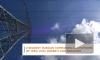 Мировой энергетический конгресс 2022 года пройдёт в Петербурге