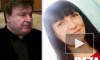 На даче российского прокурора нашли закопанный труп его жены