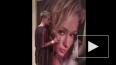 Странное видео из Америки: Кэти Перри  назвала Хилтон ...