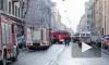 Митянина: во время пожара на 8-й Советской пострадали два человека