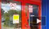 Очевидцы: на проспекте Энергетиков неизвестные разбили стекла в магазине