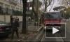 Взрывное устройство в посольстве в Риме