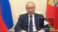 Путин заявил, что регионы получат особые полномочия ...