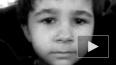 СК: 5-летнего Богдана Прахова убили за недобрый взгляд ...