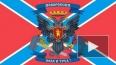 Новости Новороссии: ЕС не считает Луганскую и Донецкую ...