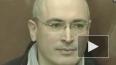 Ходорковский летит в Петербург на вертолете