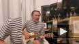 Сергей Шнуров написал песню о работе врачей во время ...