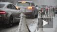Снегопад в Петербурге: пробки, ДТП и месиво на дорогах