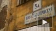 Дети напугали петербуржцев взрывами газовых баллончиков ...