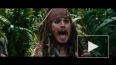 """Disney перезапустит """"Пиратов Карибского моря"""" без ..."""