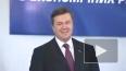 Генеральный прокурор Украины затроллил Януковича за пред...