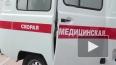В Петербурге на пациента, пытавшегося задушить фельдшера ...