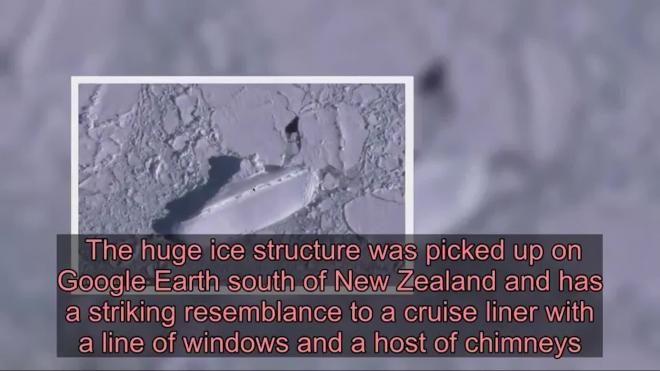 """У берегов Антарктиды нашли """"секретный корабль нацистов"""""""