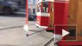 Петербуржцы мешают проезду трамваев