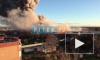 "На месте взрыва на заводе ""Авангард"" нашли тело пятого погибшего"