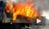Поезд в огне: пассажиры проверили, будут ли гореть 10 литров спирта
