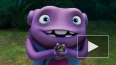 """Мультфильм """"Дом"""" от студии DreamWorks Animation вышел ..."""