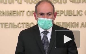 Пашинян заявил о начале второй волны коронавируса в Армении