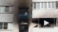 В Шушарах сгорела квартира на четвертом этаже