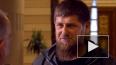 Кадыров пояснил свои слова об убийстве за оскорбления
