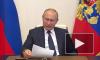 В Кремле считают, что к голосованию по поправкам угрозы коронавируса не будет