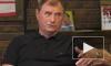 Анатолий Бышовец объяснил, почему сборная России провалилась на Евро-2016