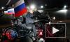 """""""Ночные волки"""" хотят изменить ситуацию в Крыму"""