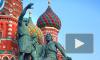 В Госдуму до декабря внесут проект об упрощенном получении гражданства