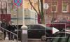 Спецслужбы двух стран поймали в Петербурге наркодилера с пятью килограммами героина
