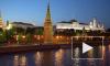 В МИД РФ рассказали об условиях улучшения отношений с Европой