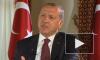 Эрдоган заявил о готовности Турции возобновить операцию в Сирии