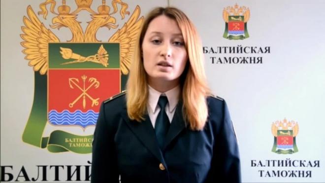 В Петербурге под видом дерева пытались провезти охотничье снаряжение, ущерб 7 млн рублей