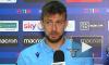 """Защитник """"Лацио"""" Франческо Ачерби рассказал о несостоявшемся переходе в """"Зенит"""""""