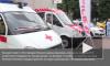 В преждевременных родах в Петербурге погибли двое младенцев
